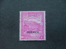 Pakistan 1948 10r magenta Official SGO26 LMM