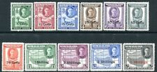 SOMALILAND PROTECTORATE-1951 Set of 11 Values Sg 125-35 LIGHTLY MOUNTED MINT