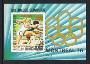 Equatorial Guinea - 1976, Olympic Games, CTO Imperf Mini-Sheet