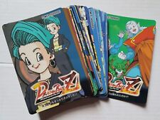 Carte Dragon Ball Z DBZ PP Card Part 29 #Regular Set AMADA 1996 MADE IN JAPAN