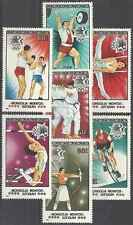 Timbres SPORTS Mongolie 1291/7 ** (2746)