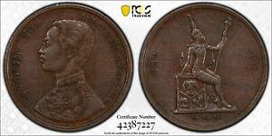 THAILAND BRONZE 1 ATT AU COIN 1895 YEAR Y#22 RAMA V GRADING PCGS AU50