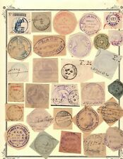 France Wwi Military Cancel Collection 150+ Different