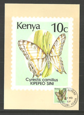 KENYA 1989 BUTTERFLY DEFINITIVE ADDITION PHQ CARD FDC.