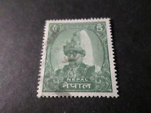 Nepal, 1962, Stamp 151, King Mahendra Obliterated, VF Stamp