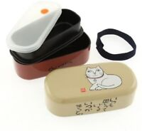 """Japanese Bento Box Lunch Container Double Tier Layered Kabamaru """"Shirorin"""" Cat"""