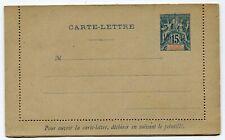 France (Senegal) 1892 15c postal stationery letter card K.1 unused (cat. €6)