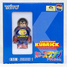 Dr. Slump Arale Chan Series 1 Suppaman Kubrick Medicom Toy JAPAN ANIME MANGA