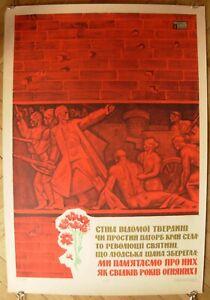 1967 Soviet Ukrainian Original POSTER We remember about revolution heroes USSR