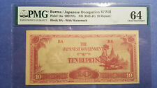 1942/44 - 10 Rupees, Burma/Japanese WWII P#16a SB2157a. PMG 64 CU
