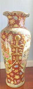 VINTAGE LARGE CHINESE  FAMILLE FLOOR VASE PAINTED WITH FLOWERS AND BIRDS