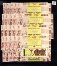 / 20X YEMEN - MNH - OLYMPICS - MINOR DEFECTS - WHOLESALE