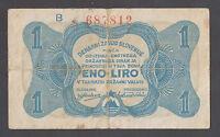 YUGOSLAVIA  Slovenia  1 Liro Lira 1944  VF  PS113  WORLD WAR II- PARTISAN MONEY