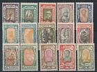 [52078] Ethiopia good set MNH Very Fine stamps $65