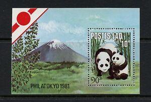 N690  Laos  1981  Panda Bears  Mt. Fuji   sheet   MNH