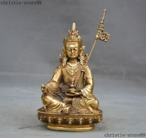 "7""Tibetan Buddhism temple Brass Padmasambhava Guru Rinpoche Buddha god statue"