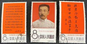 China PRC Lu Hsun Mao SC# 924-926 Used 1966 Cancelled Full Set Vivid Rare $75.00