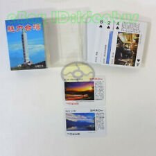 Playing card/Poker Deck 54 cards of journey around China - Taiwan Island