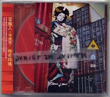 Ringo Shiina: Reimport Kouwankyoku (2014) Japan / CD TAIWAN