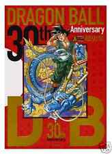 Dragon Ball - 30th Anniversary Super History Book by Shueisha