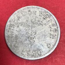 PHILIPPINES CULION LEPER COIN 1920 TEN CENTAVO KM-9 #836