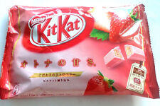 Kit Kat Select STRAWBERRY Japan Special Edition12 pcs mini Chocolate Bars Nestle