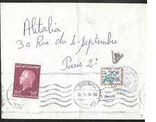 TUNISIA 1966 SFAX TO PARIS