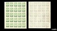 Russia 1924-10k on 5r Green type II basic stamp wide5 Pane of 25 Rarity,Copy