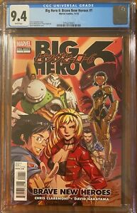 Big Hero 6: Brave New Heroes #1 CGC 9.4 WP 2012 (Marvel Comics)