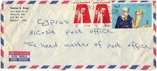 "Libya-Palestine 1972 Bengazi Tying ""Tuareg"" Stamp Rarely Seen On Cvr To The West"