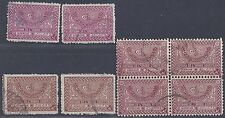 SAUDI ARABIA 1934 42 100p & 200pi HI VALUE TUGHDA BOTH PRINTINGS PERF 11 & PERF
