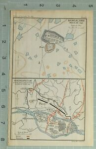 MAP/BATTLE PLAN BANGALORE MARCH 7th 1791 FORT PETTAH ~ SERINGAPATAM MYSOREANS