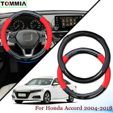 Anti-Slip Carbon Fiber Leather Car Steering Wheel Cover For Honda Accord 2004-18