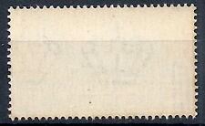 1933 ERITREA SOGGETTI AFRICANI 2 CENT FILIGRANA LETTERA MNH ** - RR12654