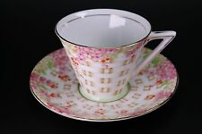 Royal Standard Duchess 259 Basket Weave Flowers Porcelain Cup and Saucer