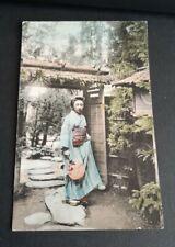 Vintage Japan Postcard - Geisha Girl  (ref 10)