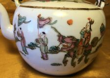 Antique Chinese Famille Rose Teapot Painted Scene Empress w Baby in Procession