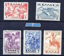 Mythological Re-Issue MNH Year 1937 Athena Pegasus Hermes Daedalus Icarus Helios