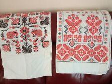 Bundle of vintage USSR Ukrainian Towel Rushnyk Rushnik Table runners 80s 90s