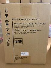 Sinfonia S1245 8x10 Print Kit - New