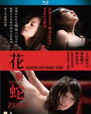 "Maiko Amano ""Flower and Snake: Zero"" 2014 Japanese Drama Region A Blu-Ray"