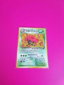 Pokemon Japanese Dark Vileplume Holo Team Rocket No. 045 Lightly Played