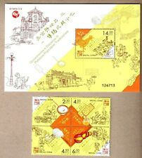 China Macau 2020 Gastronomy & Sweets Traditional Popular Snack Stamp +S/S 傳統民間小吃