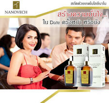 Valentine Set For your love, Anti hair loss,regrowth Nanovech product Pack 2
