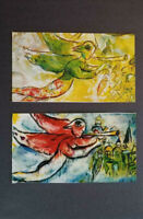 Marc Chagall Mussorgsky ceiling panel Paris opera house mounted lithograph 1968