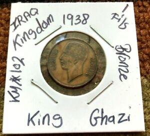 Iraq 1 Fils 1938 Bronze Coin, King Ghazi
