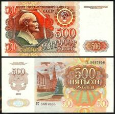 RUSSIA 500 RUBLES 1992 P249 UNCIRCULATED