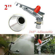 "Irrigation Spray Gun 2"" Sprinkler Large Impact Area 360° Adjustable Water Silver"