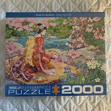 Eurographics 2000 pc Puzzle Haruyo Morita Haru No Uta Sealed Japanese Spring