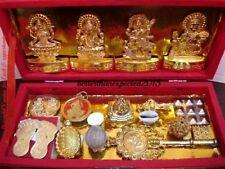 Deepawali Poojan Set Shri Dhan Laxmi Kuber Bhandari Yantra Dosh Nivaran-15 Pcs